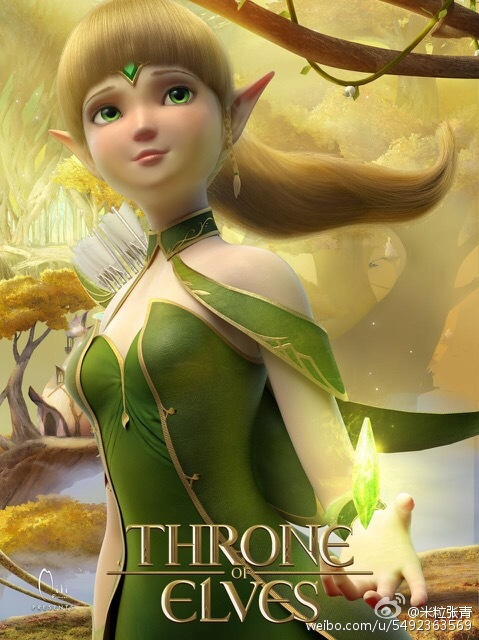... Download Dragon Nest Movie 2: Throne of Elves sub indo english dub mp4