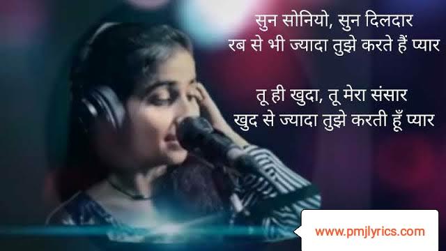 khud se bhi jyada tujhe karti hu pyar lyrics/sun Soniyo song lyrics