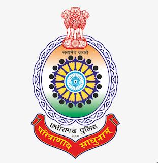 Chhattisgarh Police CG Police Recruitment 2021 – 975 Posts, Salary, Application Form - Apply Now