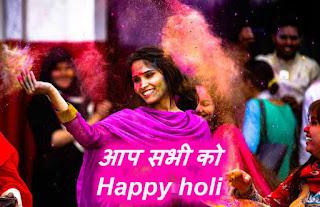 Holi shayari image
