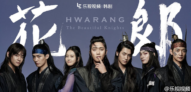 Drama Korea Hwarang The Beginning Subtitle Indonesia