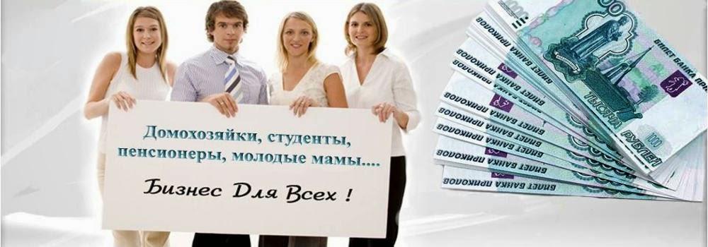 http://www.iozarabotke.ru/2014/07/tvoya-udalennaya-rabota-i-novaya-zhizn.html