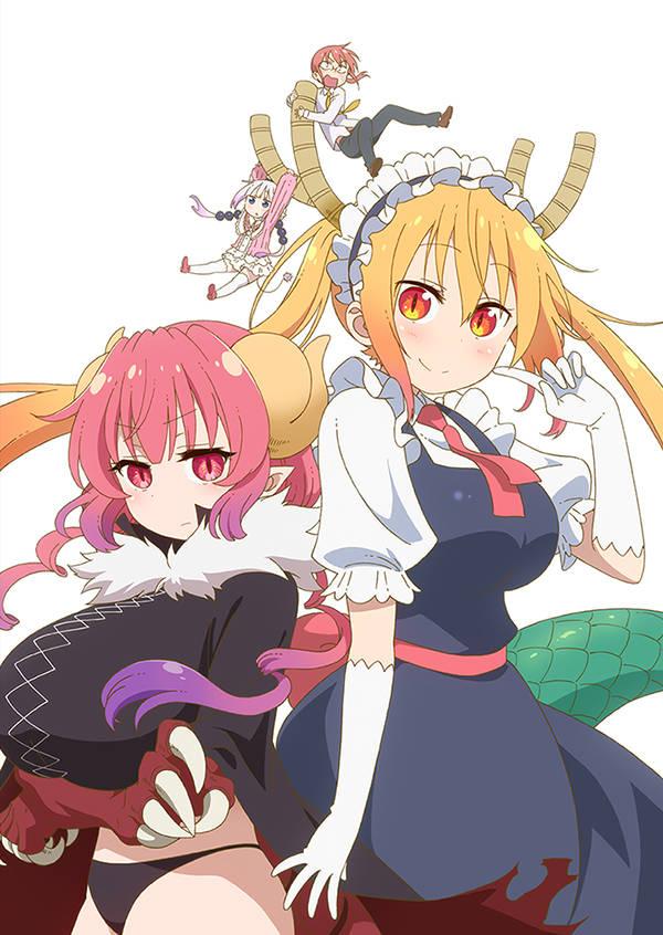 Kobayashi-san Chi no Maid Dragon S - Iruru