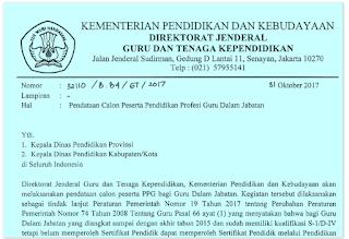 Sergur PPG, Sertifikasi Guru dalam Jabatan Pola Pendidikan Profesi Guru (PPG) 2017