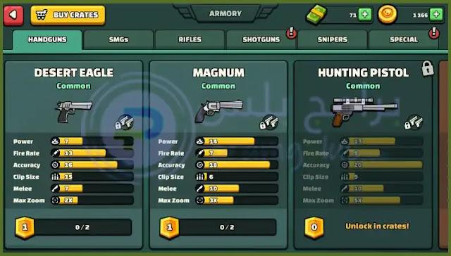 mini militia مهكرة اسلحة