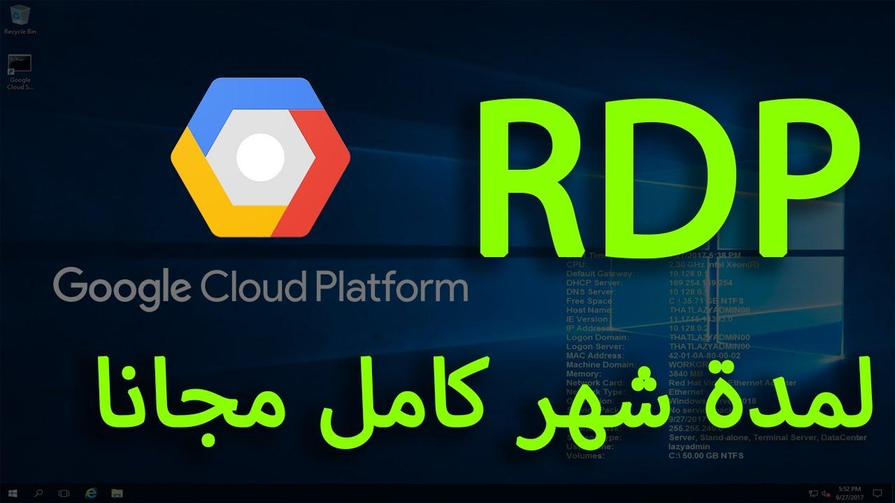 rdp مجاني windows rdp مجاني مدى الحياة rdp مجاني للاندرويد rdp مجاني مدى الحياة بسرعة أنترنت عالية جدا rdp مجاني للكمبيوتر rdp مجاني لمدة شهر rdp مجاني 2018 rdp مجاني ديف بوينت rdp ويندوز مجانا الحصول على rdp مدفوع مجانا الحصول على rdp مدفوع مجانا 2019 حساب rdp/vps مجانا مدي الحياة الحصول على rdp مدفوع مجانا 2020 الحصول على rdp مجاني مدى الحياة موقع يعطيك rdp مجاني الحصول على rdp مجاني الحصول على rdp مجاني 2018 عمل rdp مجاني احصل على rdp مجاني الحصول على rdp مجانا الحصول على rdp مجانا 2020 احصل على rdp مجانا الحصول على rdp مجانا 2019 كيفية الحصول على rdp مجانا rdp free شرح كيفية الحصول على rdp مجانا + سرعة انترنت خيالية سيرفر rdp مجانا الحصول على rdp سريع مجانا سيرفر rdp مجاني rdp حسابات مجانية حسابات rdp مجانا حساب rdp مجاني حاسوب rdp مجاني تحميل rdp مجاني تحميل برنامج rdp مجاني rdp free 1 month free rdp 1 day rdp free 30 day free rdp 30 days rdp free 7 days free rdp 8gb ram free rdp 8gb