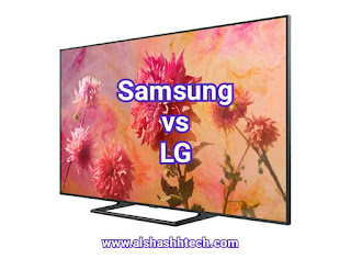 Which is better Samsung TV or LG TV?  Here is a comparison guide and the difference between them