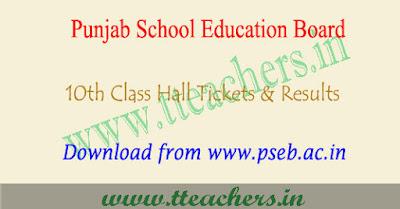 Punjab board 10th admit card 2019, PSEB 10th result 2019