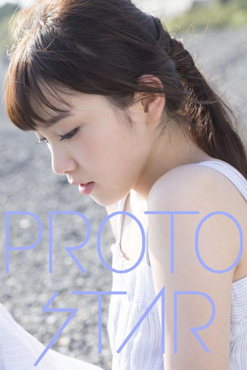 [Digital Photobook] Marie Iitoyo 飯豊まりえ - PROTO STAR 飯豊まりえ vol.1-4