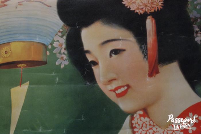 Détail d'une affiche ancienne, musée Showakan, Yufuin