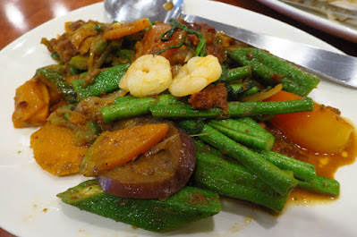 Max's Restaurant, pinakbet