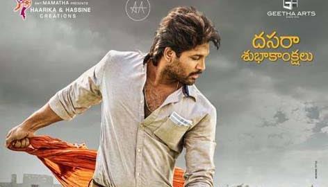 Ala Vaikunthapurramloo Full Telugu Movie In Hd 720p Creative Movies Watch Online Movies