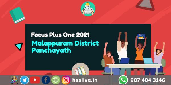 Vijayabheri malappuram dist panchayath  focus notes