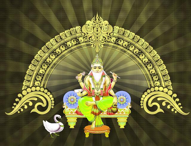 vishwakarma thakur photo