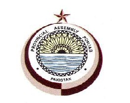 Latest Jobs in Provincial Assembly of Punjab PAOP 2021 - Apply online