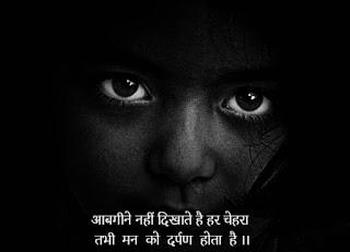 bewafa shayari in hindi new image0