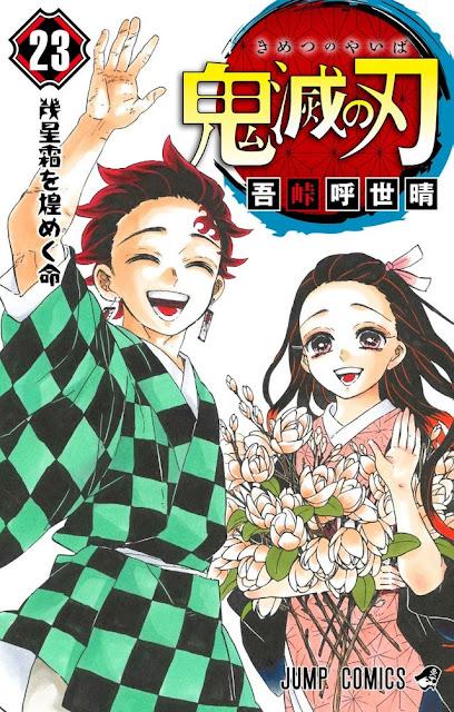 El tomo 23 y último del manga Kimetsu no Yaiba