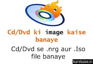 Windows-Cd-Dvd-ki-image-Iso-kaise-banaye