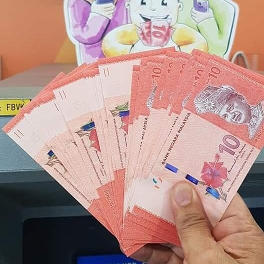 Cara Tukar Duit Raya Baru di Mesin ATM Maybank 2019