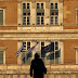 Αλλαγή στρατηγικής για το Κυπριακό: Διεθνής και ευρωπαϊκή νομιμότητα