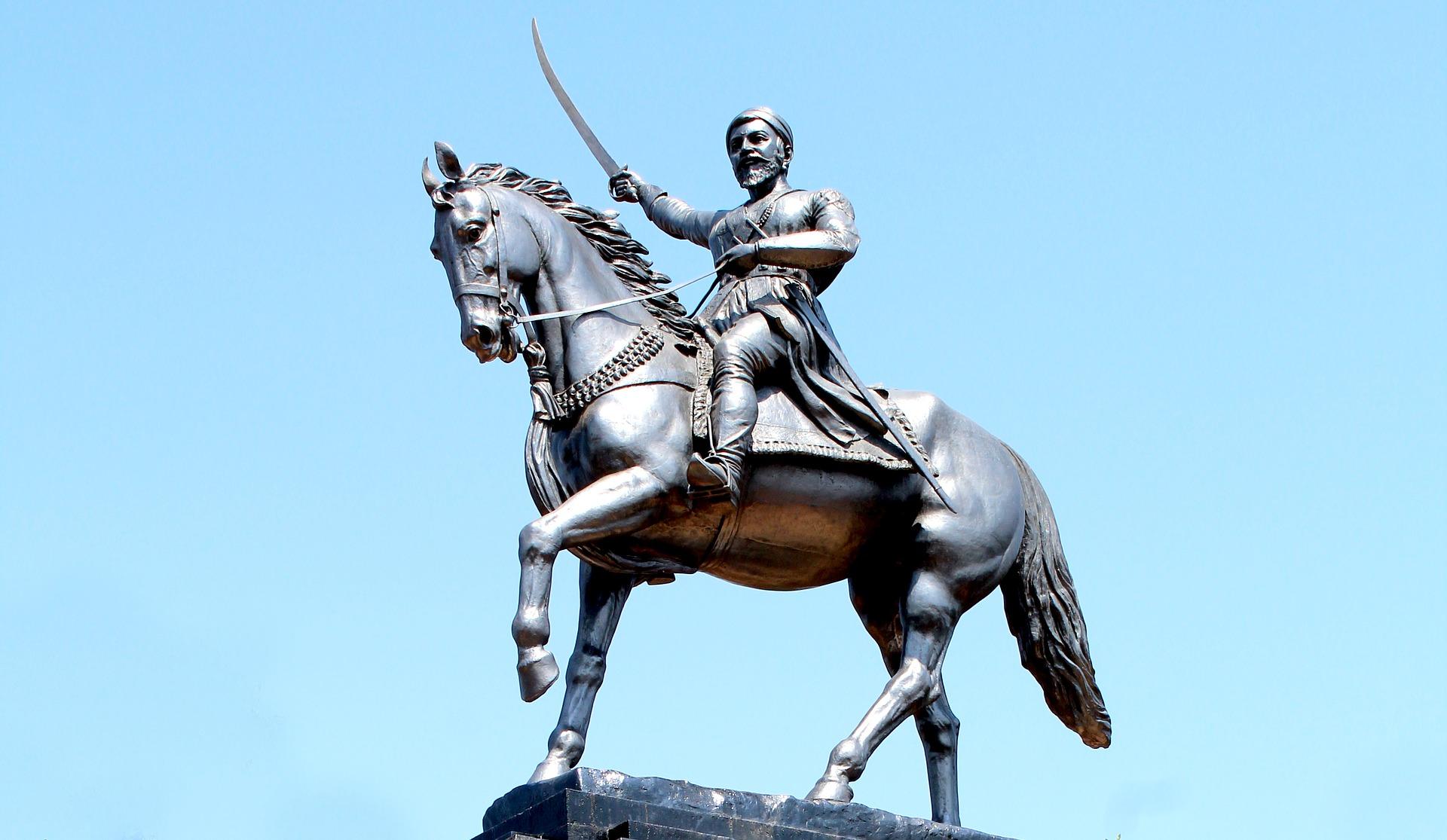 शिवाजी महाराज