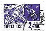 Selo Sonda lunar Luna-9