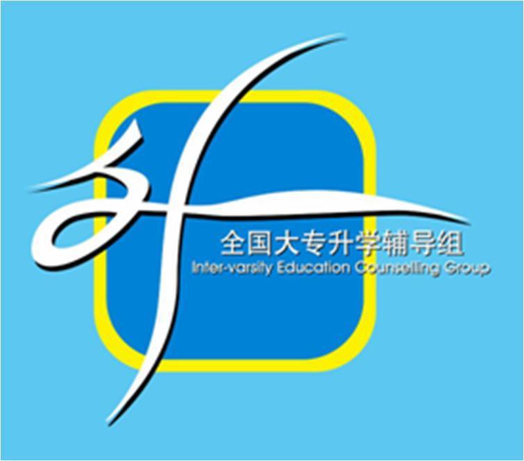 quansheng-logo