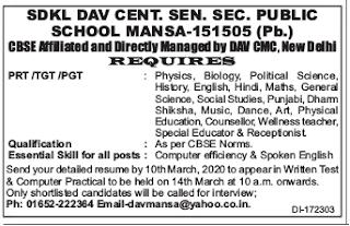 SDKL Dav Centenary Public School TGT, PGT, PRT Teacher Jobs