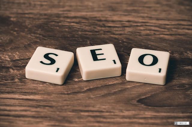 【Blogger】部落客都要懂,提高 Blogger 能見度的基礎設定 - 搜尋引擎優化 SEO