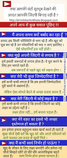 Hindi inforaghics on You Tube Addiction