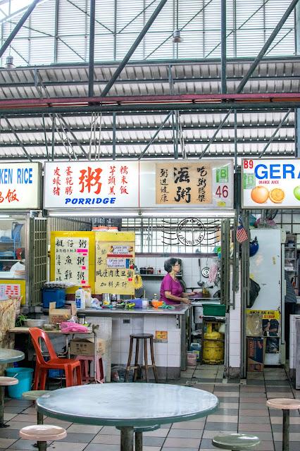 Bayan Baru Food Court @ Penang