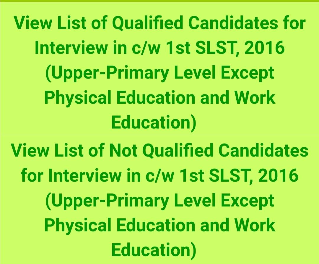 Upper primary interview merit list 2021