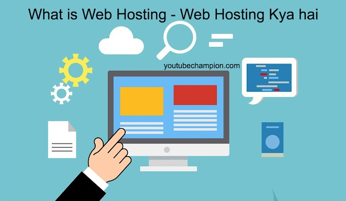 What is Web Hosting - Web Hosting Kya hai / What are the types?