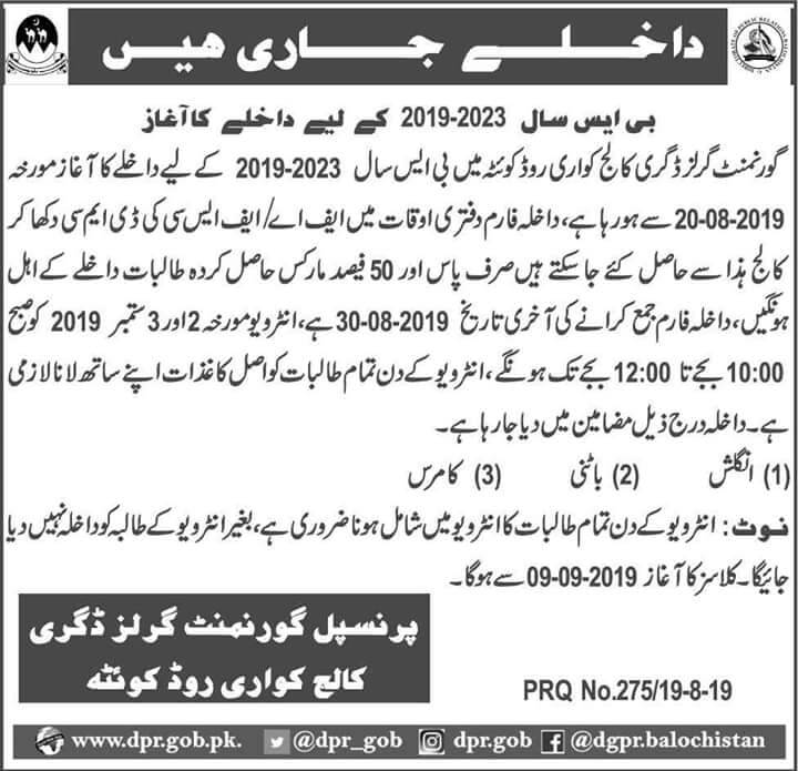 Admission open Govt girls degree Quarry road quetta