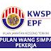 Jawatan Kosong Terkini Kumpulan Wang Simpanan Pekerja (KWSP) ~ Pelbagai Jawatan
