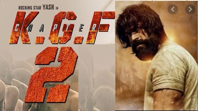 greatest film of the year is KGF 2
