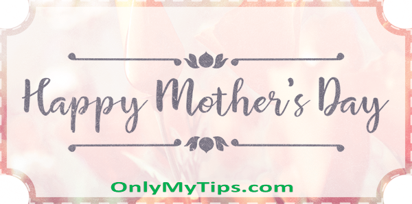 International Mother's Day 2021 | अंतरास्ट्रीय मातृ  दिवस 2021