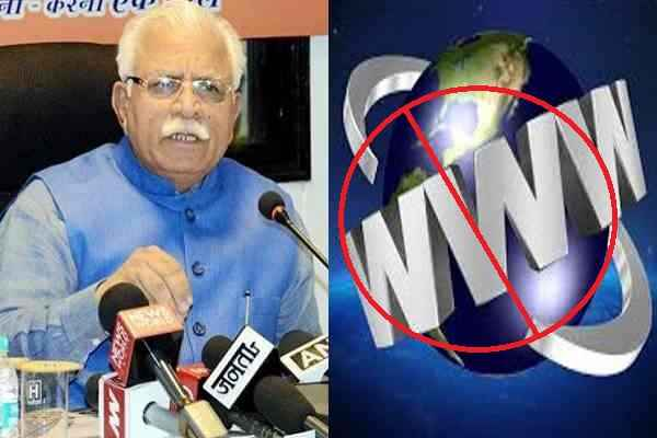 internet-service-suspended-in-haryana-17-district-excluding-faridabad