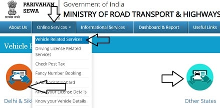 how to change mobile number in vehicle registration in india, parivahan
