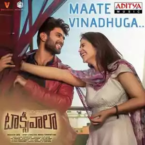 Maate Vinadhuga Lyrics in Telugu   Taxiwaala   Sid Sriram