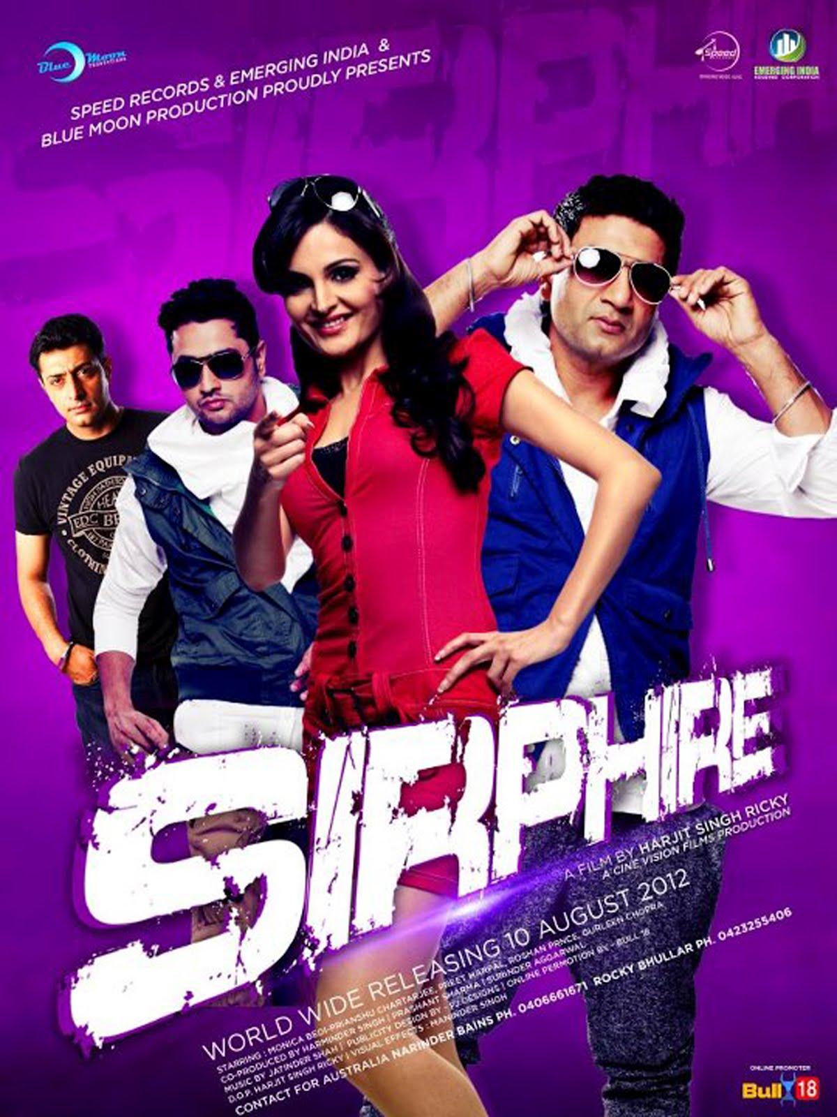 sirphire punjabi movie