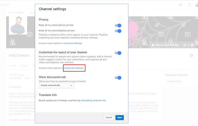 advance setting youtube channel