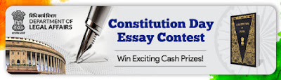 Constitution Day Essay Contest, Constitution Essay Contest, Constitution Contest, MyGov India Contest.