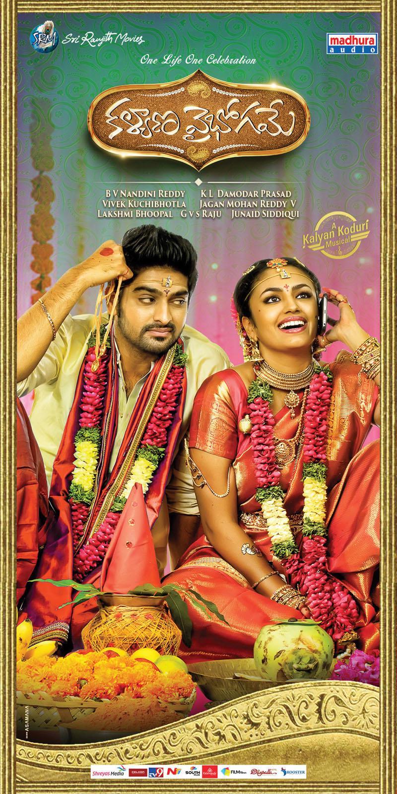 Watch Kalyana Vaibhogame (2016) DVDScr Telugu Full Movie Watch Online Free Download