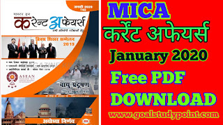 MICA Current Affairs January 2020