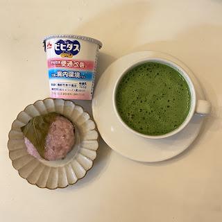 ヨーグルト,桜餅,抹茶ラテ