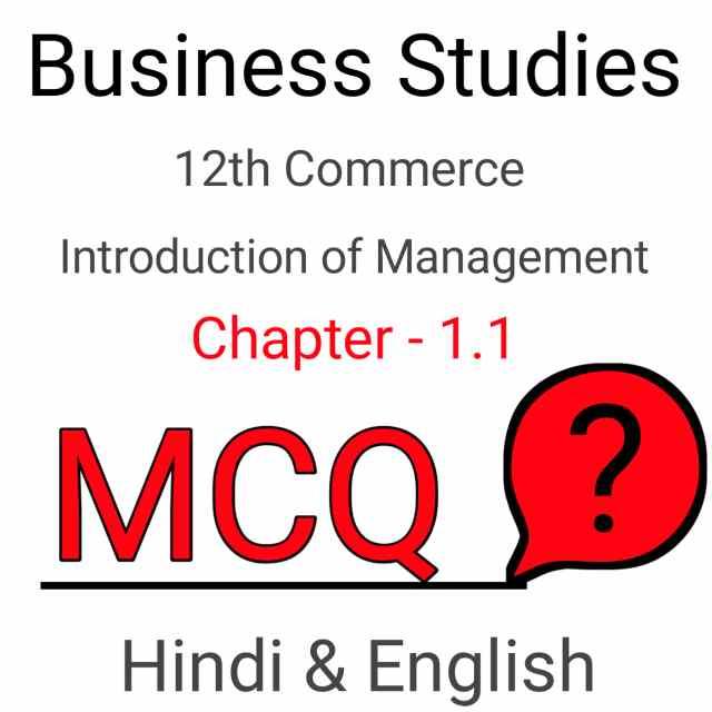 Business Studies MCQ Fill up True False question Introduction of Management