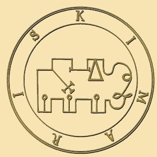 Kimaris  ( Cimeies )sigil
