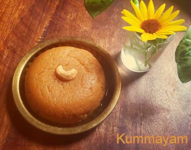 images of Kummayam Recipe / Aadi Kummayam Recipe / Chettinad Aadi Koozh Recipe / Aadi Kool Chettinad Special - Adi Recipes