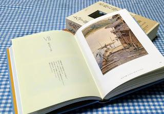 水絵の福音使者 大下藤次郎、画集の中ページ